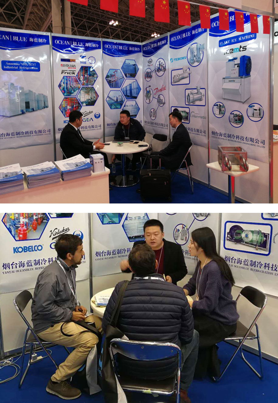 Japan Refrigeration Exhibition