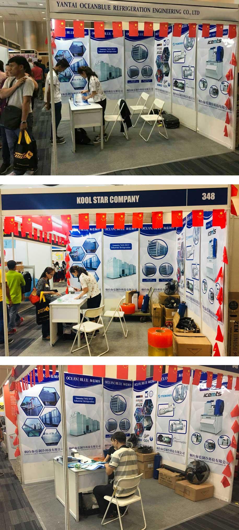 Philippine-Refrigeration-Exhibition