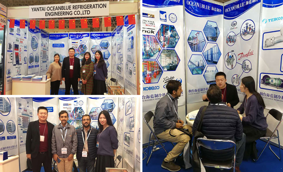 Japan-refrigeration-exhibition